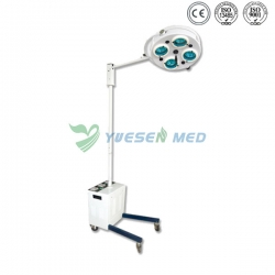 Shadowless Surgery Lamp YSOT05L1