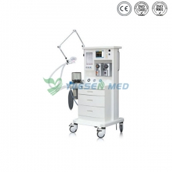 Mobile Anesthesia Unit YSAV605