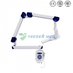 Wall Mounted Dental X Ray Unit YSX1007A
