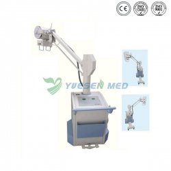 50mA Mobile Veterinary X-ray Machine YSX50M VET