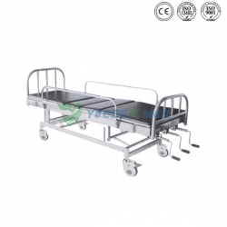 Hospital Emergency Treatment Bed YSHB-QJ10