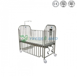 Children Hospital Baby Bed YSHB-ET1
