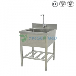 Veterinary Stainless Steel Cleaning Pool Grooming Equipment YSVET-QX9101