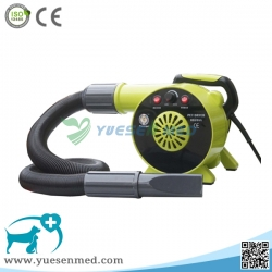 Portable Pet Drier Veterinary Hair Drier Animal Hair Dryer YSVET10208