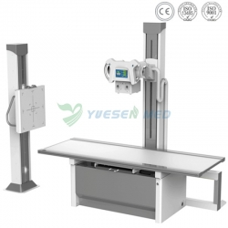 20kW/200mA Veterinary Use High Frequency Xray Machine YSX200G VET
