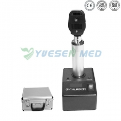 Rechargeable Direct Retinoscope YSENT-YZ11D