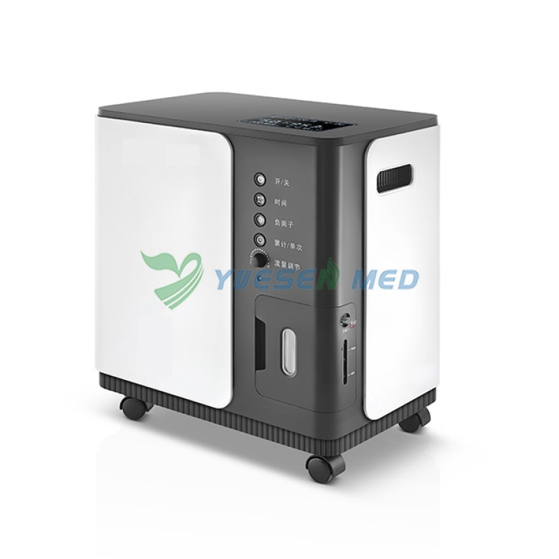 3L Oxygen Concentrator With Nebulizer YSOCS-Y3W