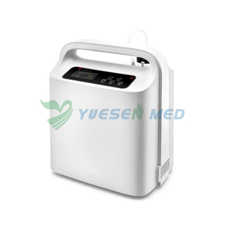 Oxygen Concentrator With Vebulizer YSOCS-C1W