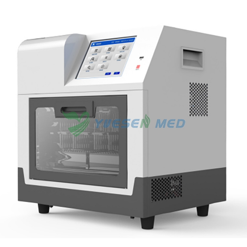 YSFY-AE2100 Automatic Nucleic Acid Extractor