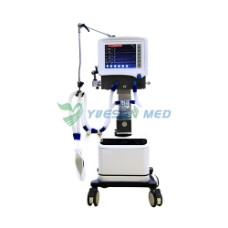 Mobile ICU Ventilator S1100