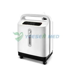 Oxygen Concentrator With Vebulizer YSOCS-C3W