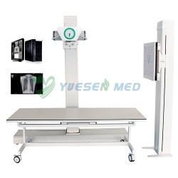 YSDR320-B1 High Quality Digital Radiography  X Ray Machine