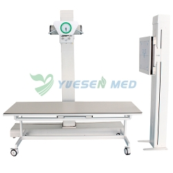YSX320-B1 X Ray Radiography SystemHigh Quality Radiography  X Ray Machine