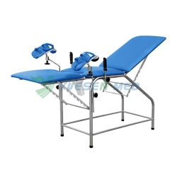 YSOT-CC01 Gynecology Examination Bed