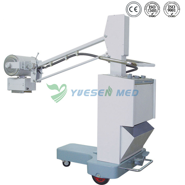 50mA Mobile X-ray Machine