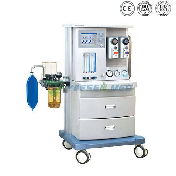 Anesthesia Machine Price