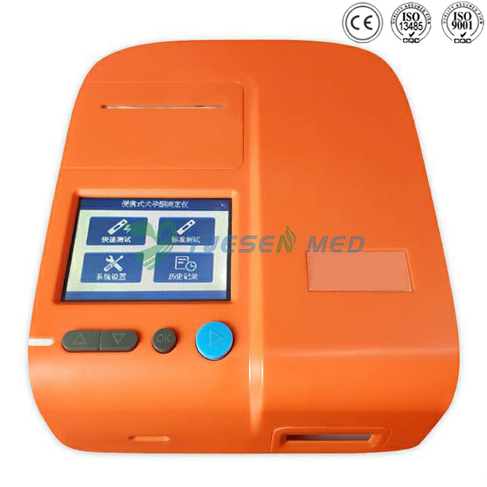 Portable Canine Progesterone Analyzer YSVET-YT8A